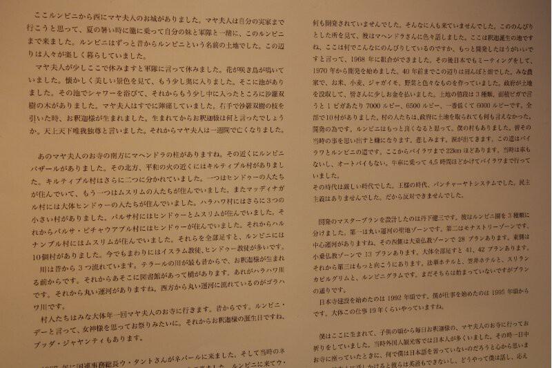 http://kengonoguchi.com/files/gimgs/th-24__MG_8959.jpg